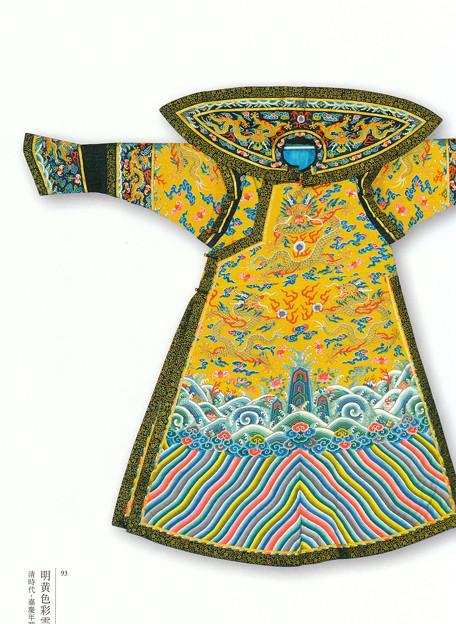 Photos: IMG_0011_NEW北京故宮博物院