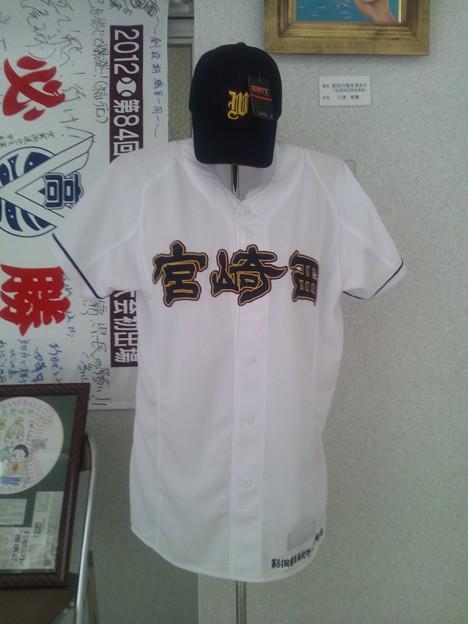 宮崎西高野球部ユニフォーム
