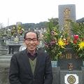 写真: 春分の日・墓参り1