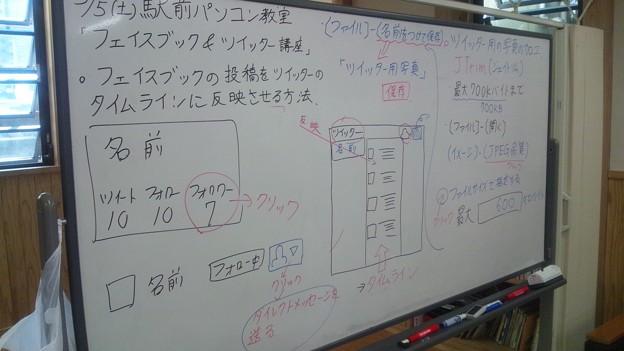 5月5日の駅前パソコン教室1