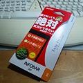 写真: なんか変?INFOBAR用液晶保護フィルム4