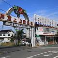 しなの鉄道 戸倉駅前1
