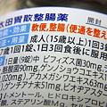 Photos: 生薬入り