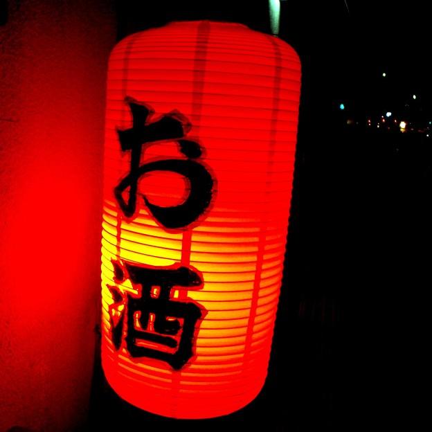 赤ちょうちん(お酒)