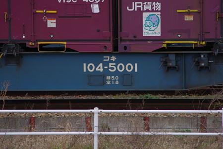 IMGP7178