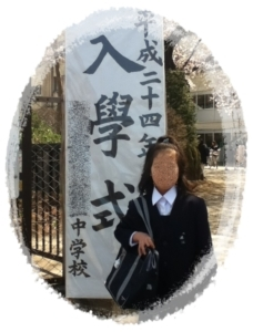 入学式_R
