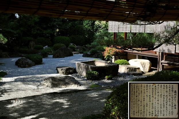 小堀遠州石庭