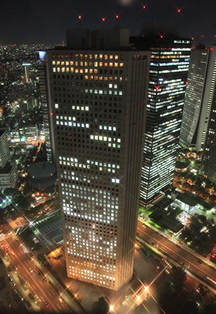 写真: 大都会・新宿