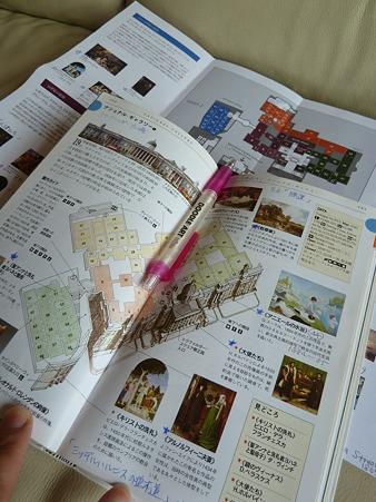 ガイドブックとマップ