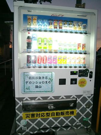 篠山の自販機
