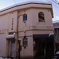 Photos: s3614_野沢温泉_十王堂の湯