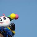 Photos: 生駒山上遊園地@2011-5-5
