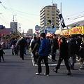 Photos: 椿まつり 参道の入り口付近