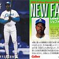 Photos: プロ野球チップス2000N-04ジェファーソン(西武ライオンズ)