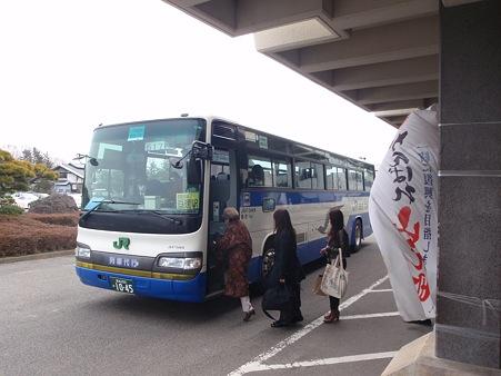 JR常磐線 列車代行バス