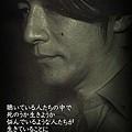Photos: 雑誌invitation ...