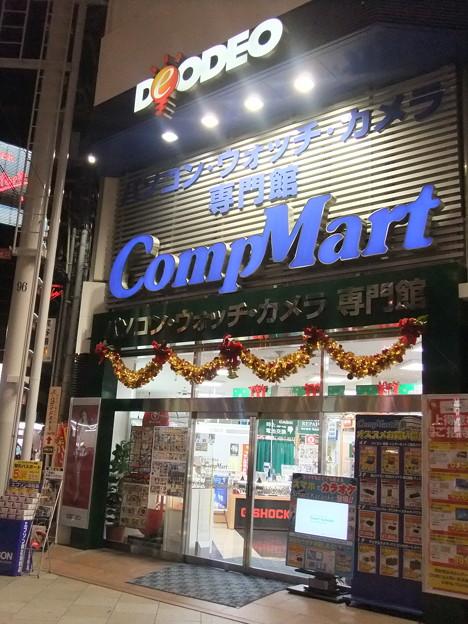 CompMart 広島 コンプマート広島