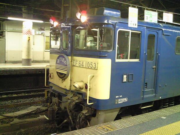 上野発の夜行列車2021レ、出発!  ガツンと前後に揺れた・・・。...