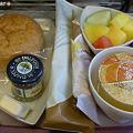 Photos: ドバイ→チュニスの特別食1