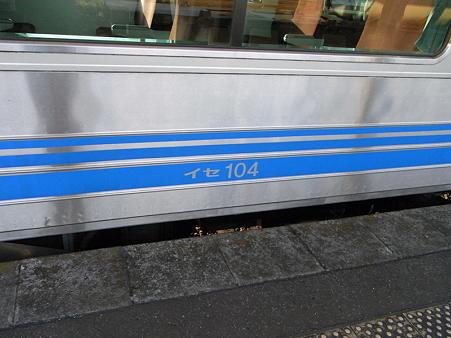 四日市駅13