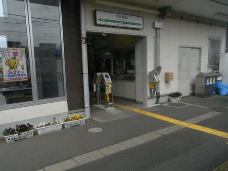 下総神崎駅3
