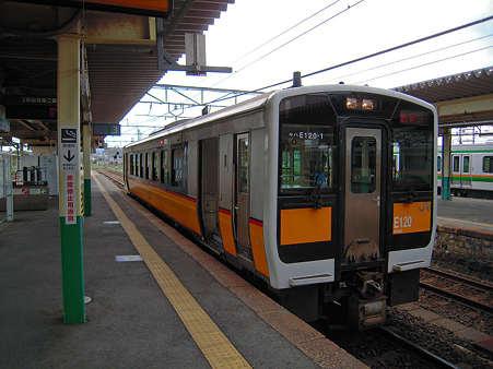 DSCN3238s