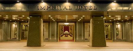 image_main帝国ホテル