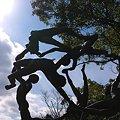 写真: 2012.01.26 長崎 平和公園 地球星座