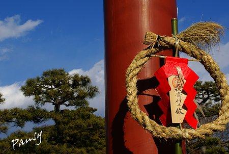 鶴岡八幡宮・・1