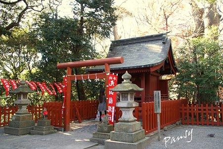 丸山稲荷社・・鶴岡八幡宮・・13