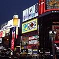 札幌のネオン