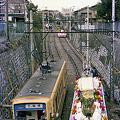 Photos: 30年前の花電車1