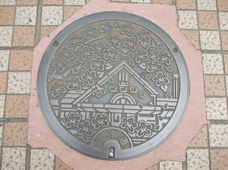 kunitachitachikawa
