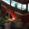 写真: ブルートレイン「富士」復活運行