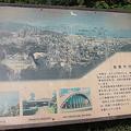 Photos: 110515-132倉敷市児島