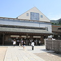 Photos: 110519-69出雲大社・御奉賛受付所