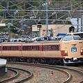 新疋田駅を通過する485系雷鳥A6編成