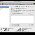 スクリーンショット(2011-05-12 3.03.06)