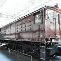 Photos: 展示車両 ED18