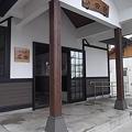 Photos: 広田 - 10