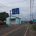 Photos: 広田 - 15