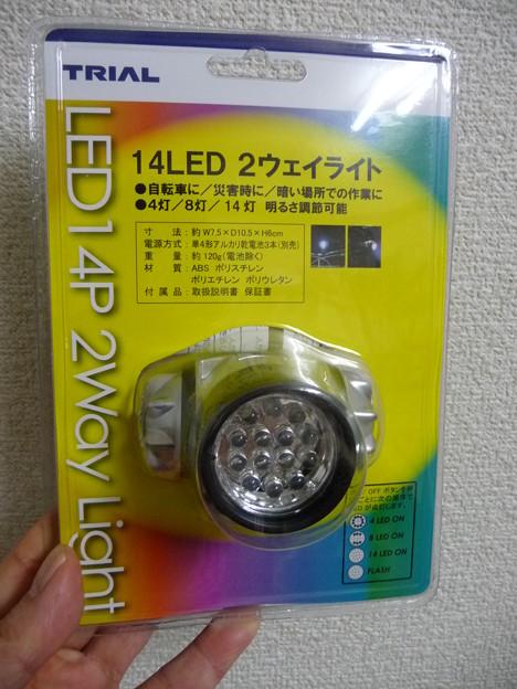 14灯LED 2ウェイライト 表