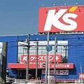 写真: kz-komaki-powerfl-190905-1