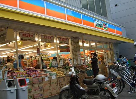 shop99 yashirodai-180623-3