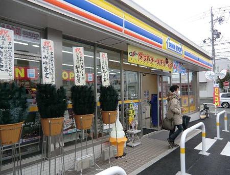 ministop toyohashi sanbongiten-240225-3