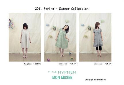 littlehyphen spring summer セール