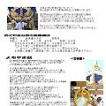 Photos: 屋台部通信001