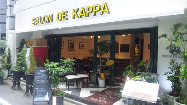 SALON DE KAPPA (千代田区麹町)