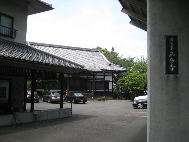 Photos: 西念寺(新宿区)