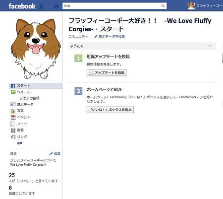 FBFLUFFY